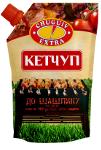 Do Shashlyku (Barbecue) Ketchup