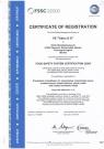 Сертификат FSSC 22000 - 2 (англ.)