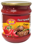 Gostry (Hot) Sauce