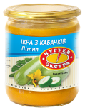 "Икра из кабачков ""Літня"" (Летняя)"