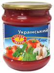 Ukrainsky (Ukrainian) Sauce