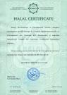 Сертифікат халяльності Альраід (укр.)