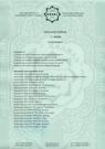 Сертификат халяльности Альраид, приложение (1) (англ.)