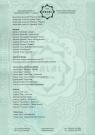 Сертификат халяльности Альраид, приложение (2) (англ.)