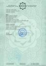 Сертифікат халяльності Альраід, додаток (3) (англ.)