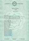 Сертифікат халяльності Альраід, додаток (1) (укр.)