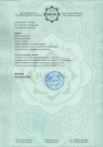 Сертифікат халяльності Альраід, додаток (3) (укр.)