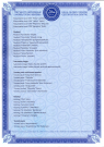 Сертификат халяльности Halal Global Ukraine, приложение (2) (англ.)