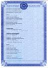 Сертифікат халяльності Halal Global Ukraine, додаток (2) (англ.)