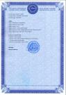 Сертификат халяльности Halal Global Ukraine, приложение (3) (англ.)