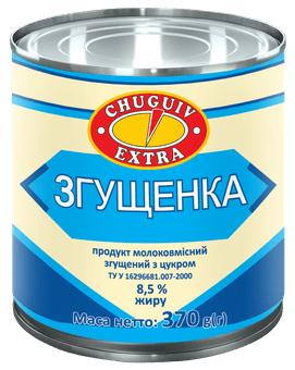 Продукт молоковмісний з цукром