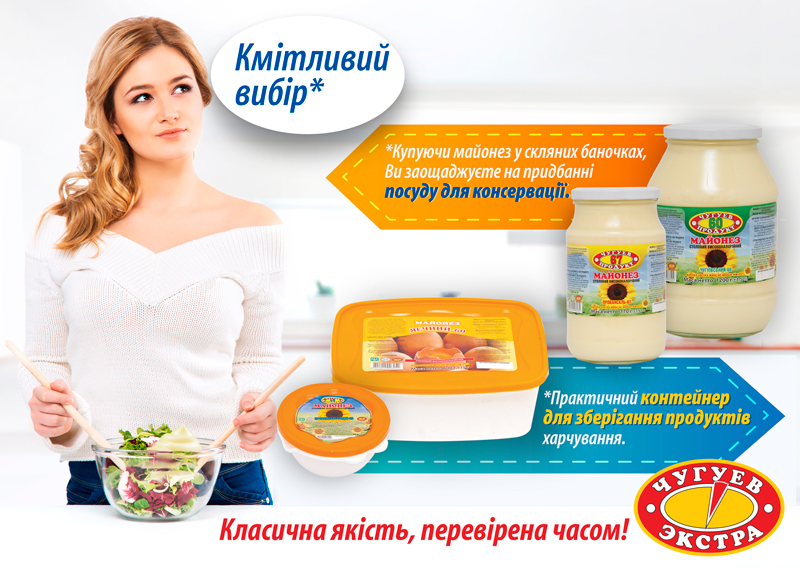 ChP_poster_mayo_glass-jar-and-tray.jpg