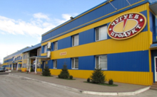 Chuguev-Product food processing facility