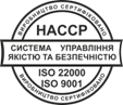 HACCP food safety sign